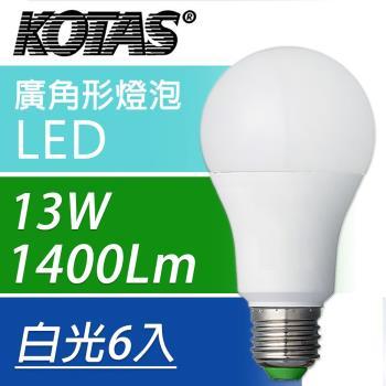 KOTAS LED廣角形燈泡- 13W 白光 6入