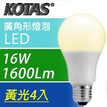 KOTAS LED廣角形燈泡- 16W 黃光 4入
