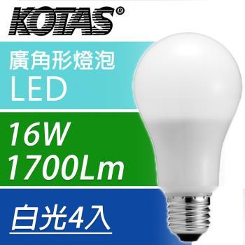 KOTAS LED廣角形燈泡- 16W 白光 4入