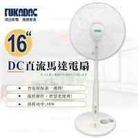FUKADAC深田16吋DC直流馬達電扇FFDC-161