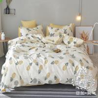 AGAPE亞加‧貝 MIT台灣製-波蜜物語 舒柔棉雙人加大6尺三件式薄床包組(百貨專櫃精品)