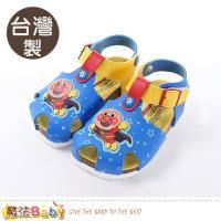 魔法Baby 童鞋 台灣製麵包超人正版兒童涼鞋~sa80426