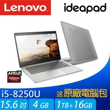 Lenovo 聯想 IdeaPad 330S 81F500JDTW (i5-8250U/4G/1TB+16G/RADEON 535 2G/W10/灰)