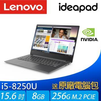 Lenovo 聯想 IdeaPad 530S 81EV006GTW(i5-8250U/8G/256G M.2 PCIE/MX150 獨顯/W10/黑)