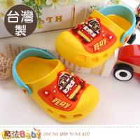 魔法Baby 童鞋 台灣製POLI正版羅伊款水陸輕便鞋~sa81024