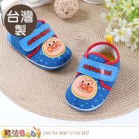 魔法Baby 寶寶鞋 台灣製麵包超人正版止滑幼兒外出鞋~sa80506