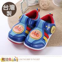 魔法Baby 男童鞋 台灣製麵包超人正版閃燈休閒鞋~sa80436