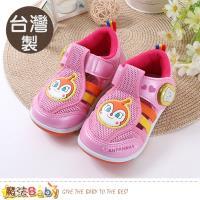 魔法Baby 女童鞋 台灣製麵包超人正版閃燈休閒鞋~sa80433