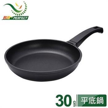 PERFECT理想日式黑金剛平煎鍋30cm