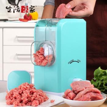生活采家 絞肉碎菜多用途食材調理機-贈三件套餃子模#99421