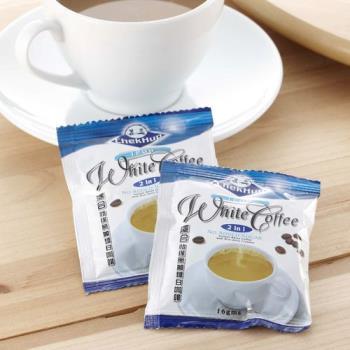 ~[即期良品出清]~ 澤合怡保二合一白咖啡X4袋/組