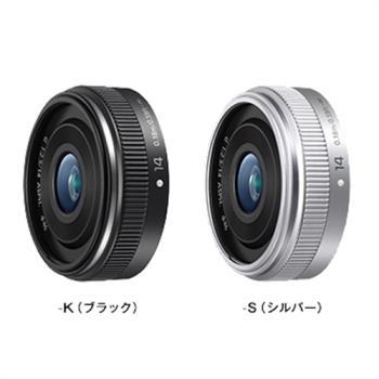 Panasonic 國際牌 LUMIX G 14mm / F2.5 II ASPH(公司貨)