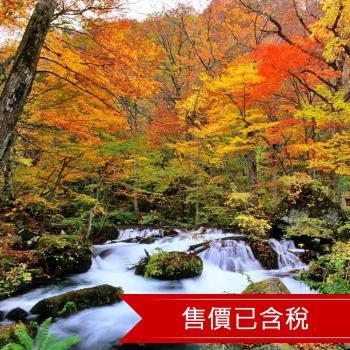 秋季早鳥-日本東北奧之溪道睡魔村.鐵道列車.中尊寺溫泉4日(含稅)旅遊