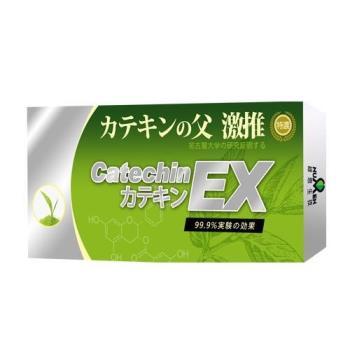 綠恩生技 日本激售輕孅兒茶素名醫推薦組 4盒組