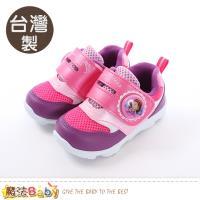 魔法Baby 女童鞋 台灣製蘇菲亞公主正版閃燈鞋~sa87602