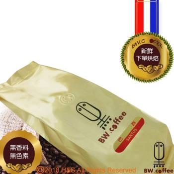 《黑開水》巴西咖啡豆1磅(450克)