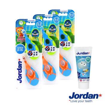 Jordan 兒童牙刷(0-2歲)x2支x3組