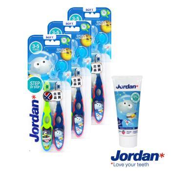 Jordan 兒童牙刷(3-5歲)x2支x3組