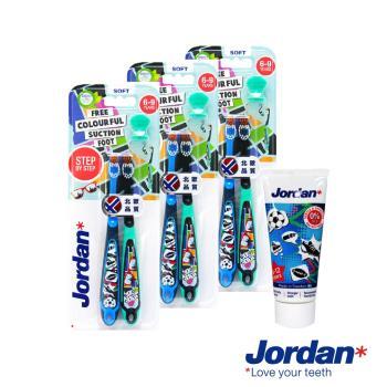 Jordan 兒童牙刷(6-9歲)x2條x3組