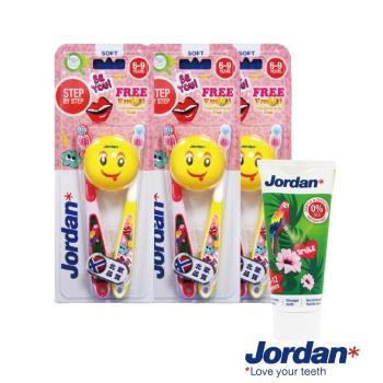 Jordan emoji  限定兒童牙刷(6-9歲)-Girl款x2入x3組