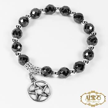 五芒星七脈輪日本銀飾手鍊-招財開運黑膽石/磁石同鈦赫茲(含開光)-A1寶石