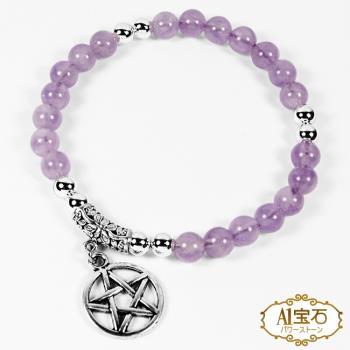 紫羅蘭紫玉日本銀飾-招財開運旺桃花運手鍊(含開光)-A1寶石