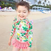 兒童泳裝 長袖碎花公主裙兒童泳衣泳褲三件套組