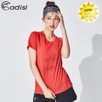 ADISI 女 圓領抗UV排汗衣 (S~2XL)  AL1811152