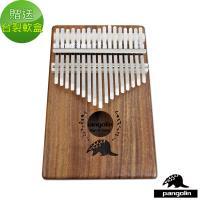 【Pangolin】相思木單板 卡林巴琴 拇指琴 贈台灣製琴袋 (精裝禮盒版)