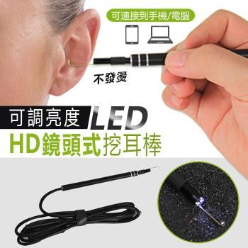 可調亮度LED鋁合金HD鏡頭式挖耳棒