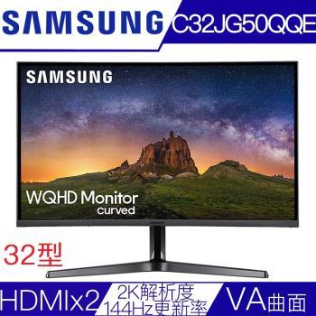SAMSUNG三星 C32JG50QQE 32型VA曲面144Hz更新率WQHD高解析液晶螢幕