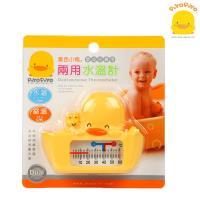 黃色小鴨PiyoPiyo-兩用水溫計