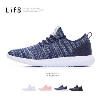 Life8-Sport 麻花飛織 彈力底運動鞋-09875