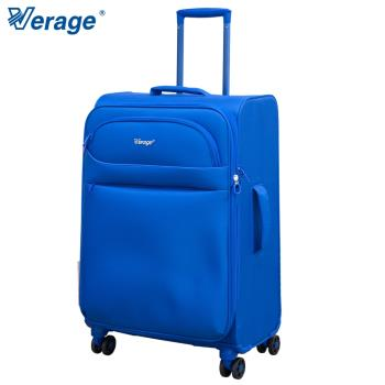 Verage維麗杰 28吋輕量旅者系列行李箱-黑