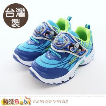 魔法Baby 男童鞋 台灣製戰鬥陀螺正版閃燈運動鞋~sa85616