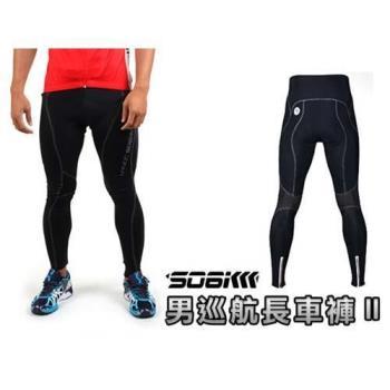 SOOMOM 男 巡航長車褲Ⅱ-單車 防曬 高彈性 吸濕快排 自行車長褲