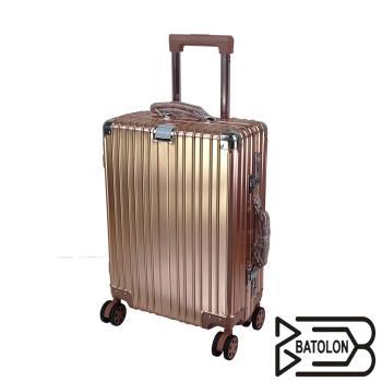 (Batolon寶龍)  20吋   鋁鎂合金TSA海關鎖行李箱/旅行箱
