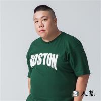 男人幫大尺碼-韓系BOSTON短袖T恤