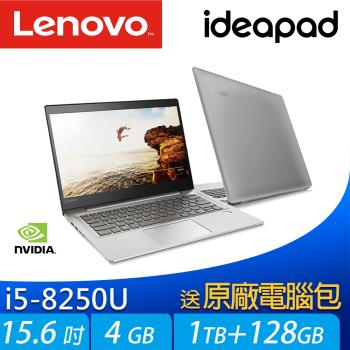 Lenovo 聯想 IdeaPad 330 81DE00TKTW (i5-8250U/4G/1TB+128G SSD/MX150 2G/W10/灰)