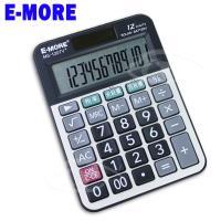【E-MORE】稅率高手-加値稅專用桌上型計算機MS120TV+