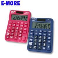 【E-MORE】精算快手-12位數桌上型計算機 MS-99v