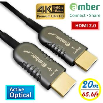 amber HDMI 2.0 Active Optical Cable主動式光纖傳輸線_Premium 4K@60Hz/18Gbps-【20公尺】