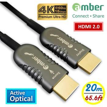 amber HDMI 2.0 Active Optical Cable主動式光纖傳輸線_Premium 4K@60Hz/18Gbps-【20公尺】