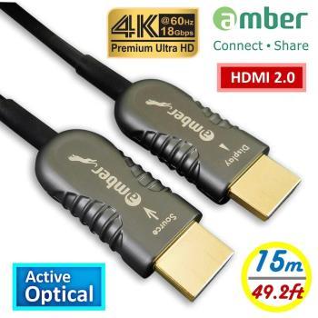 amber HDMI 2.0 Active Optical Cable主動式光纖傳輸線_Premium 4K@60Hz/18Gbps-【15公尺】