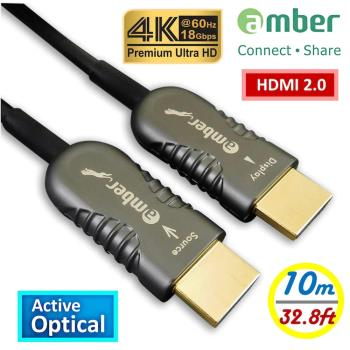 amber HDMI 2.0 Active Optical Cable主動式光纖傳輸線_Premium 4K@60Hz/18Gbps-【10公尺】