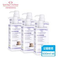 6入裝【GBPH】好寶貝寵物洗毛精-幼貓敏感 (水蜜桃紅茶) 500mL