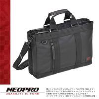 【NEOPRO】日本機能包品牌 手提 電腦公事包 雙主袋 尼龍B4 多功能 男女推薦商務款【2-032】
