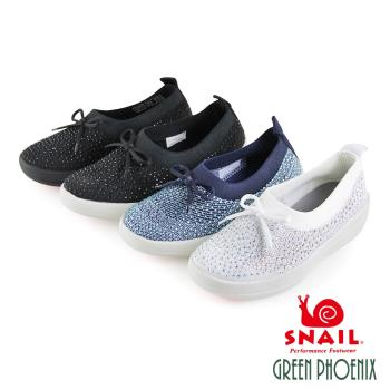 SNAIL蝸牛水鑽襪套式綁帶輕量平底休閒鞋U3-21861