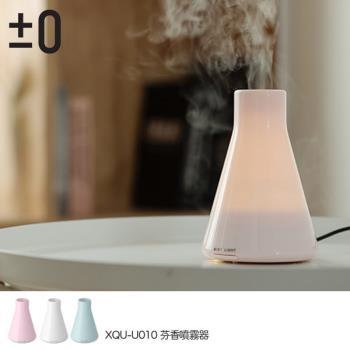 正負零±0 香氛水氧機 XQU-U010