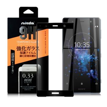 NISDA for SONY Xperia XZ2 Premium 完美滿版鋼化玻璃保護貼-黑